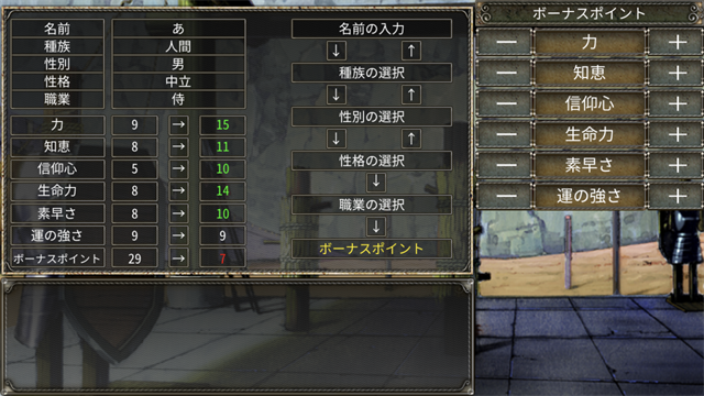 戦闘の監獄-侍
