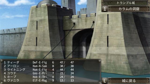 戦闘の監獄